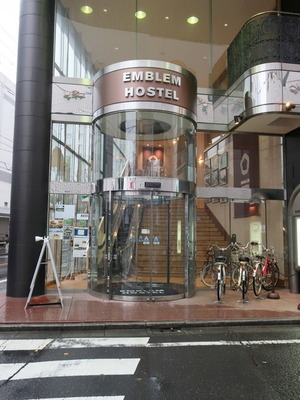 Emblem Hostel Nishiarai - Cafe&Bar(エンブレムホステル 西新井 カフェアンドバー(The Round Cafe&Bar)) / 西新井