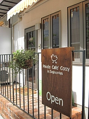 private_cafe_cozzy_02