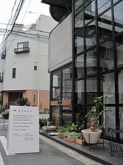 dieci_cafe_02