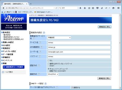 MR04LN_04