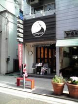LAUNCHPAD cafe その1