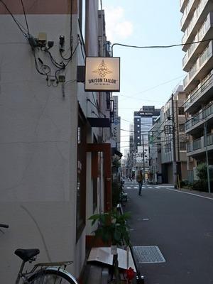 UNISON TAILOR Ningyocho(ユニゾンテイラー 人形町) / 人形町
