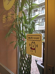 coffee_chaka_02