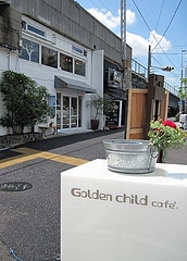 Golden_child_cafe_01