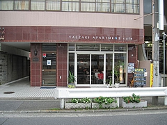 yaezaki_apart_cafe_01