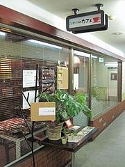 koigakubo_cafe_02