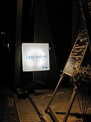 LoopLine 4