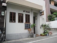 knut_01
