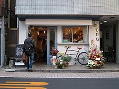 ... : COFFEE & BEER LUG(ラグ) / 幡ヶ谷