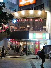 MAJESTIC_CAFE_m_01