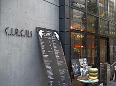 TOKYO_CIRCUS_CAFE_02