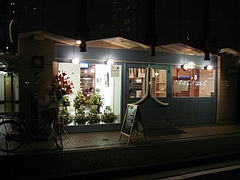 Cafe_ORCA_Echoes_01