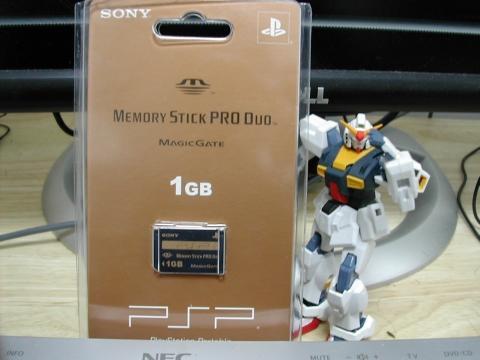 PSP-MP1G