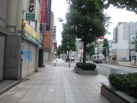 福井市順化