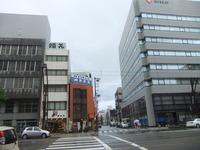 福井市大手