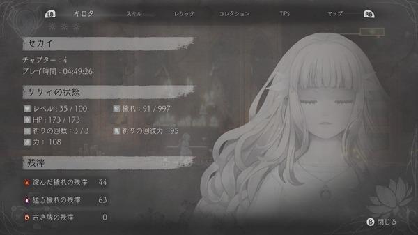 gn210124_13