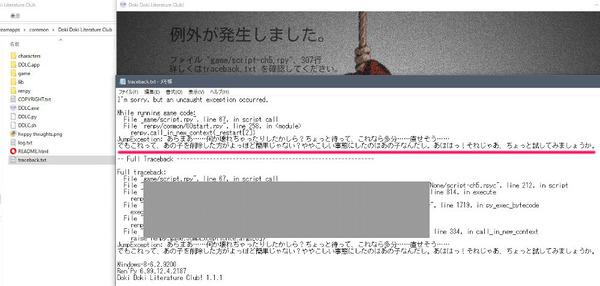 gn210114_09