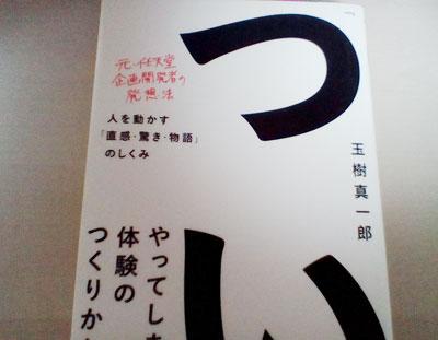 gn210404_01