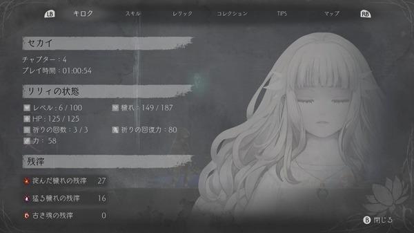 gn210124_14