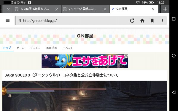 gn160606_23
