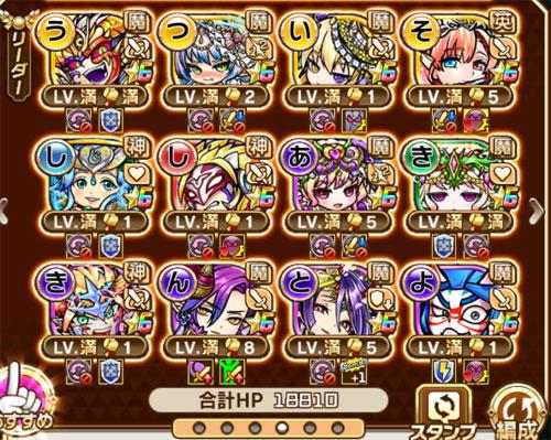 gn210418_hikari02