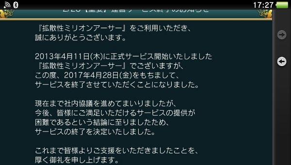 gn170310_01