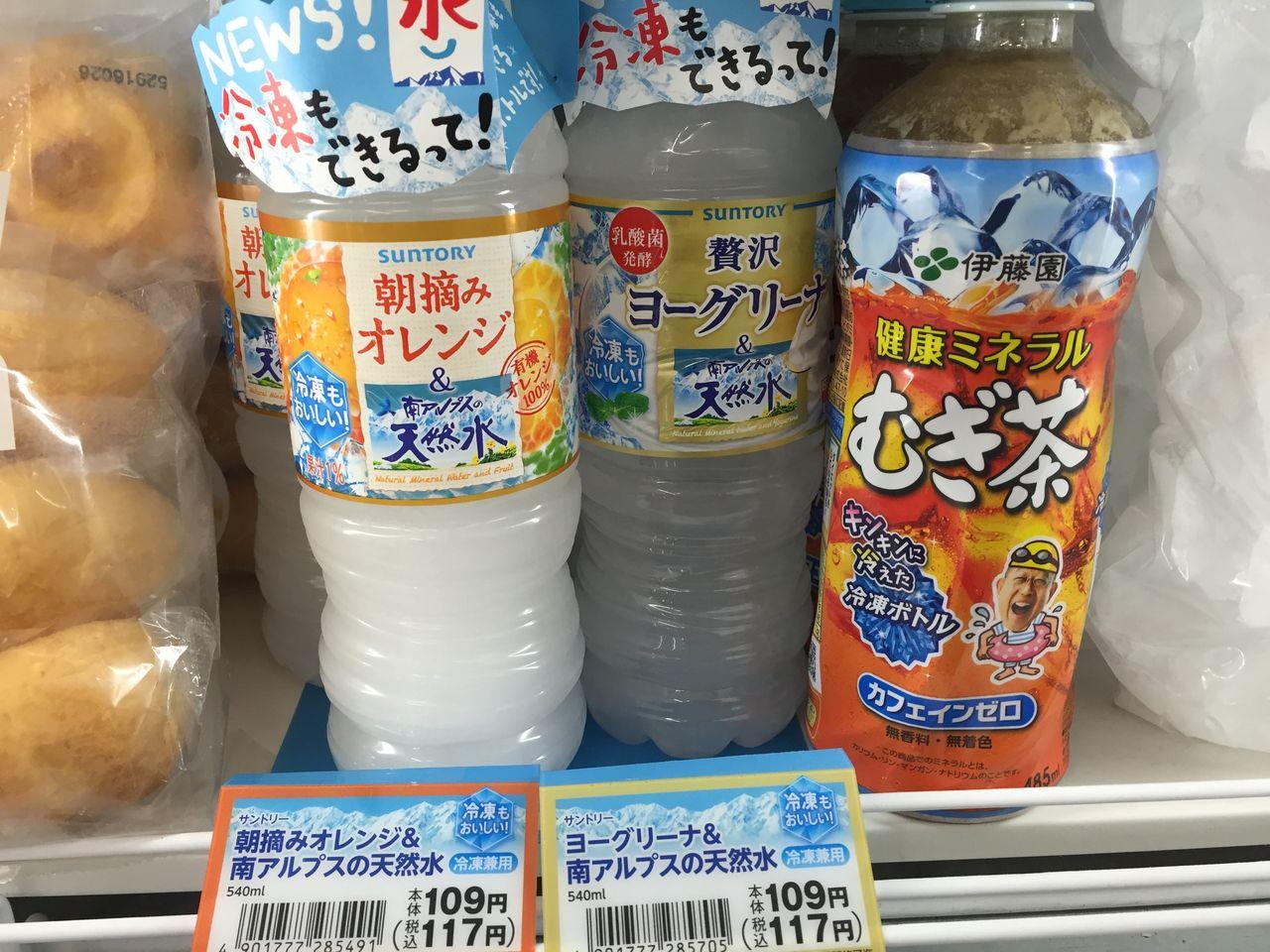 ペットボトルの形の違い -伊右衛門のペットボトルについての質問です。- 飲み物・水・お茶   教えて!goo