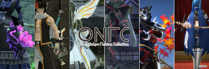 ONFC20