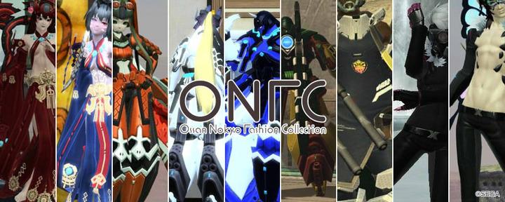 ONFC 2nd