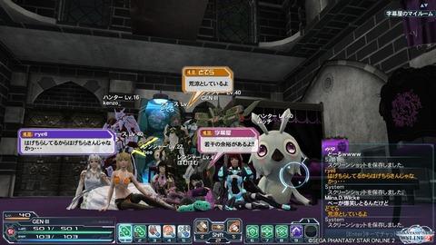 02hagechira