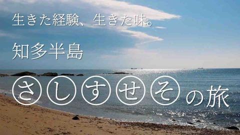 長谷川さん企画コンテンツ