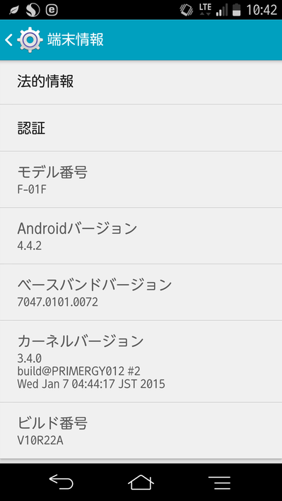 Screenshot_2015-02-10-10-42-48