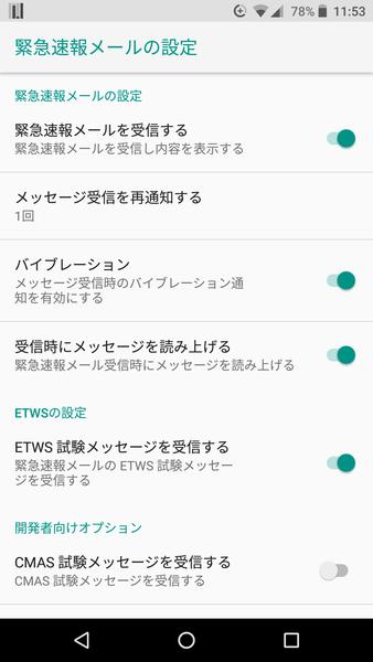 Screenshot_20170912-115329