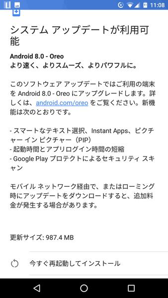 Screenshot_20170912-110845