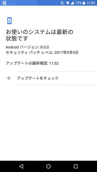 Screenshot_20170912-115734