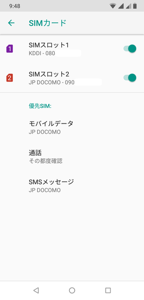 Screenshot_20190319-094851