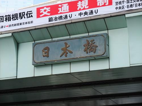 2009_12310034