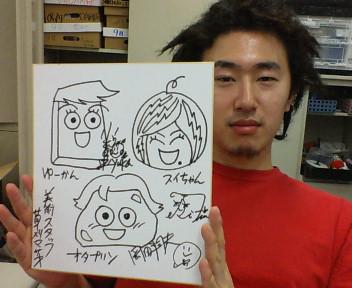 午後ギャオアニメ色紙