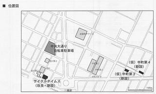 2017年02月07日建設_中央通り自転車駐車場の今後について_ページ_1