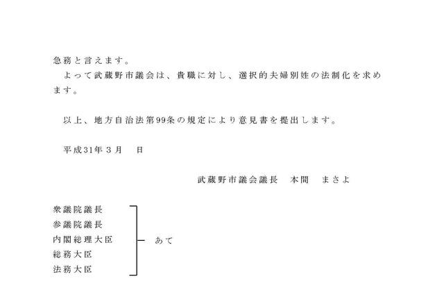 3102_ページ_3
