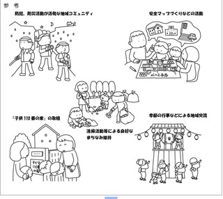 child-care-guide_03_ページ_7