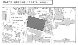 kunugien_1ページ_2