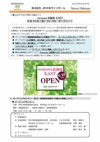 sakai_ページ_1