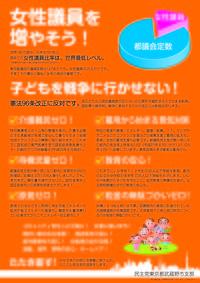 2013_musashino_jpg