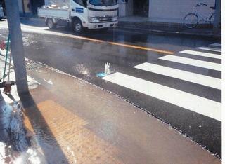 2014年09月24日四軒寺漏水事故について_ページ_4