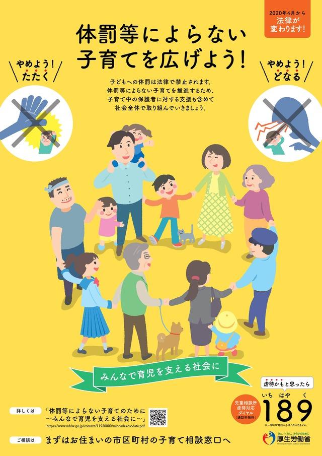 A3_poster-min