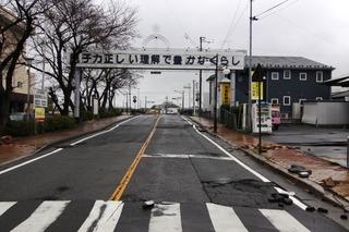 福島& 170