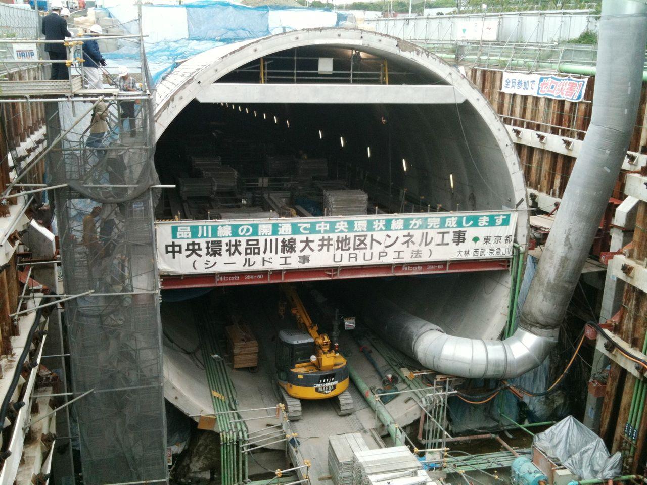 トンネル 外 環