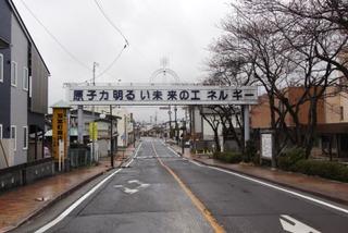 福島& 166