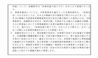 tin1_ページ_2